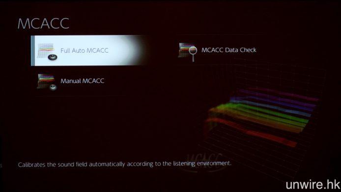 Pioneer 著名的 MCACC 自動音場校正功能,當然不會在 VSX-1131 缺席,除提供全自動校正之外,亦可在完成校正之後檢查相關數據,或者作手動校正。