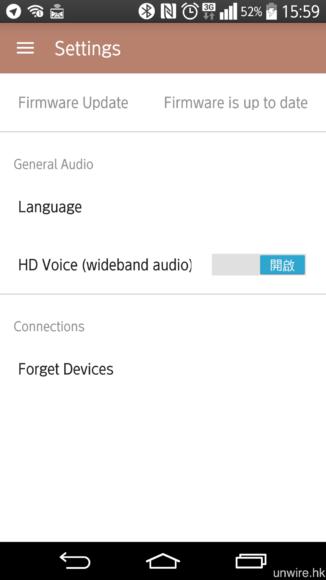 與及開啟 HD Voice 語音通話