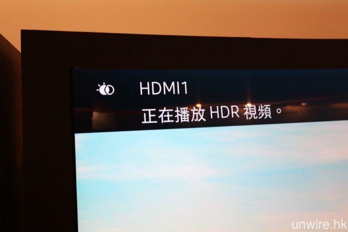 支援顯示 HDR 影像訊號。