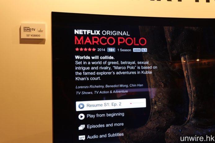 Netflix app 支援播放 HDR 及 Ultra HD 4K 內容。