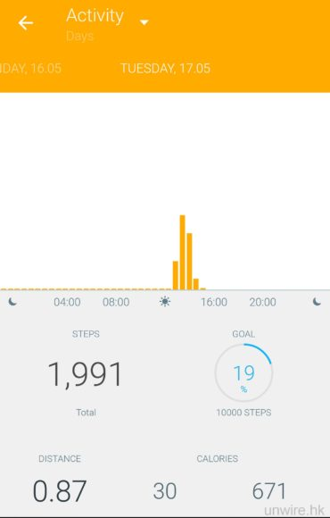 Screenshot_2016-05-17-14-40-53