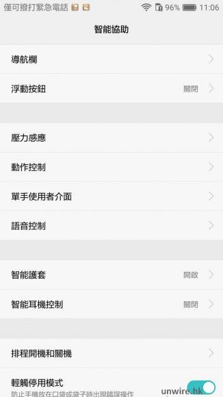 Screenshot_2016-05-30-11-06-17