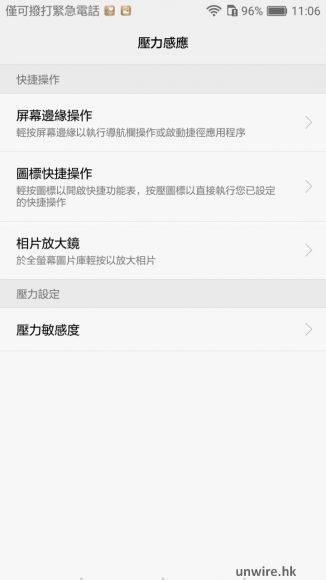 Screenshot_2016-05-30-11-06-22