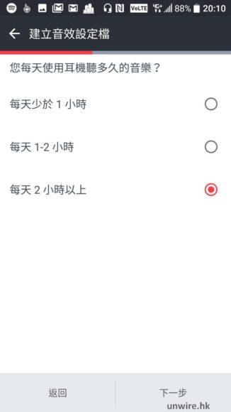 Screenshot_20160512-201100