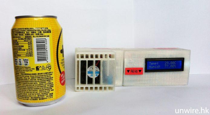 Smart pocket air-conditioner (15)