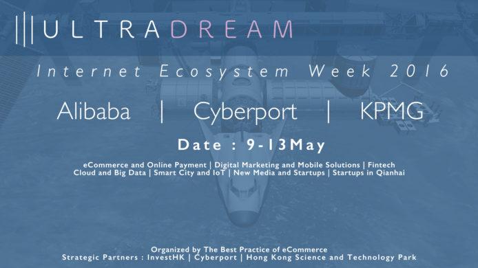 UltraDream banner 25042016