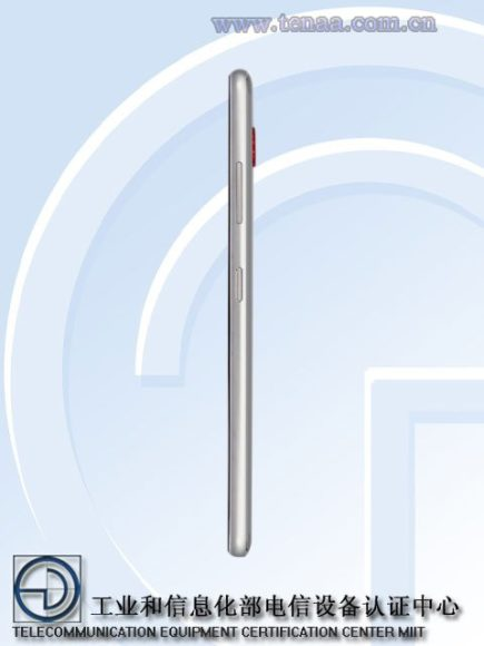ZTE-Nubia-Z11-Max-4
