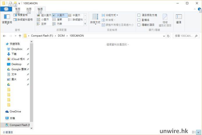 blank foldera
