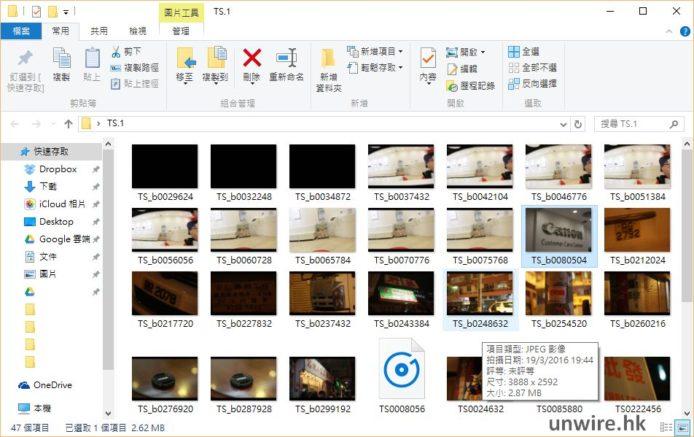 new foldera