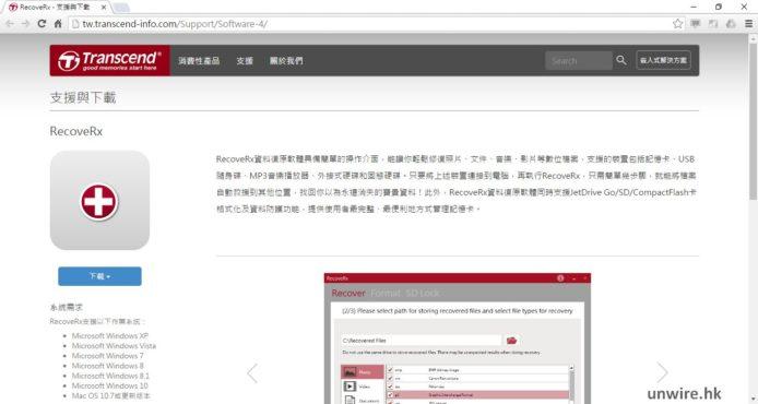 rxwebsitea