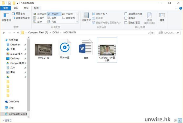test foldera