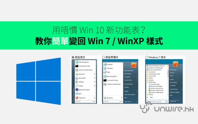 win102winx0