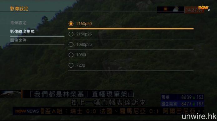 Now One 最高支援 4K/50p 輸出。