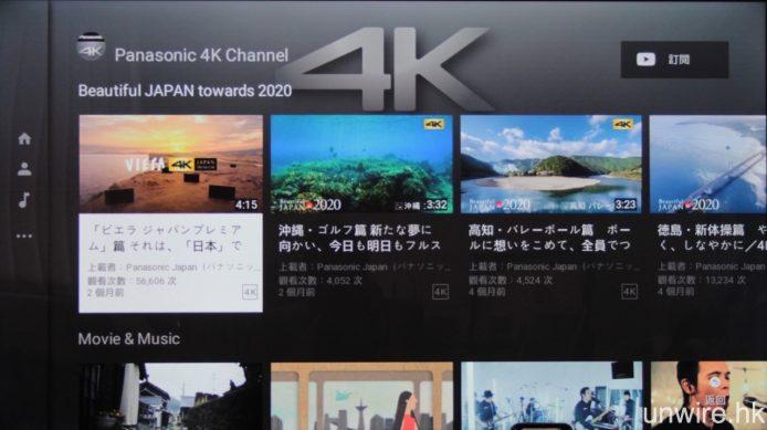 YouTube 早已提供 4K 影片串流播放。
