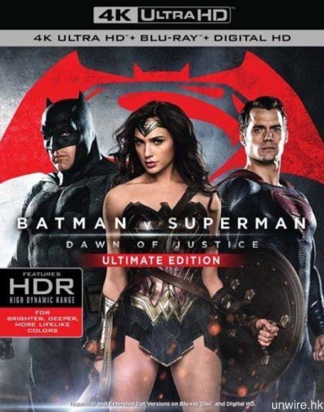 繼《死侍:不死現身》,《蝙蝠俠對超人:正義曙光》亦將會推出行版 4K UHD BD。