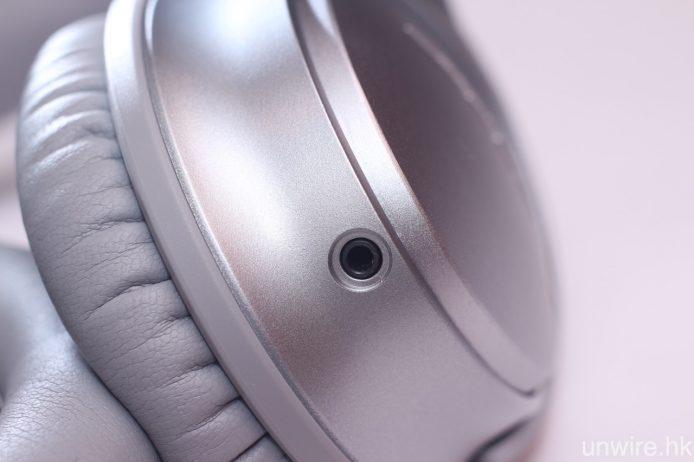 在不能使用藍牙連接如在飛機上,或者 QC 35 內置電量用完,QC 35 仍可連接隨機附送的 3.5mm 接線,繼續使用 QC 35 聽歌。