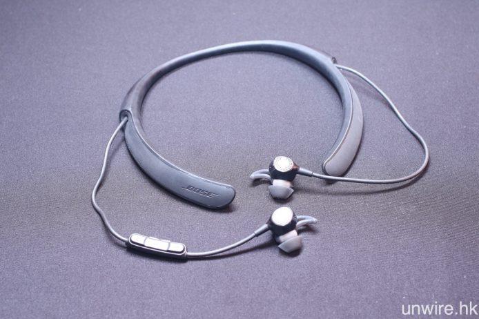 QC 30 全名為 QuietControl 30,為何與 QC 35 名稱會有所不同?原因是頸掛入耳式設計的 QC 30 加入了「可調消噪」功能,電量可連續使用 10 小時。