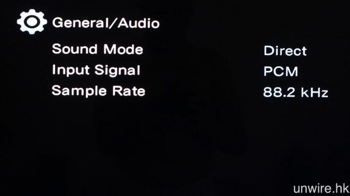 至於 Chromecast Audio,在透過光纖連接至 AVR-X3200W 擴音機時,播放不同取樣率歌曲時,擴音機接收訊號亦會維持為該個取樣率,不會作重新取樣。