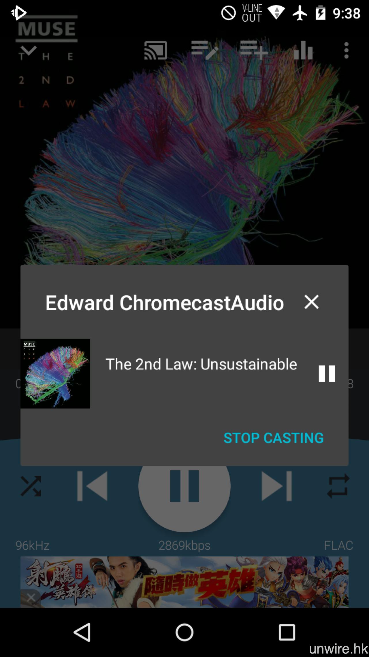 真無線靚聲 ! 艾域教你玩盡 Chromecast Audio