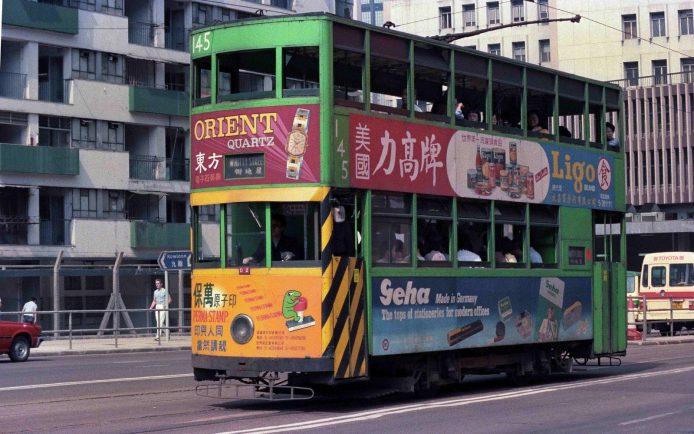@香港鐵路大典