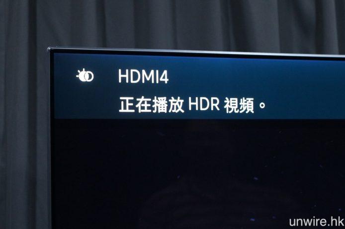而 4K UHD BD 訊號經過擴音機之後,Samsung 4K SUHD TV UA65KS9800 仍證實能接收並顯示 HDR 影像,代表擴音機直通傳輸無誤。