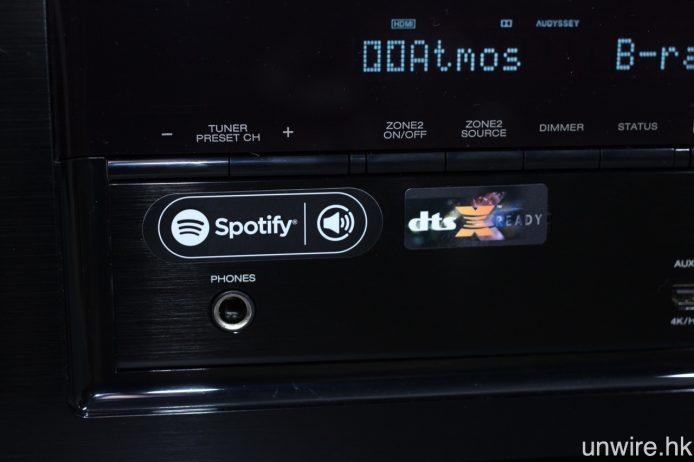 與上一代一樣,AVR-X2300W 除繼續支援 Spotify Connect 功能及 Dolby Atmos 解碼外,亦繼續為 DTS:X Ready 機種,待之後系統韌體更新追加支援 DTS:X 解碼。