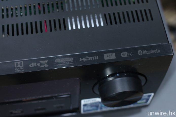取獲 ISFccc 認證之餘,AVR-X2300W 亦繼續採用 Audyssey MultEQ XT 自動音場校正系統,並將會支援預定在 10 月份推出之付費 App《Audyssey Remote》,可透過智能裝置作更深入的音場微調。