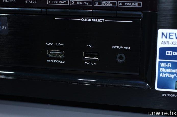 機面的 HDMI 輸入端子,亦兼容 HDCP 2.2 及對應傳輸 4K 訊號。