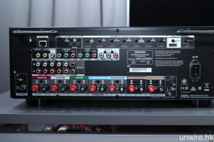 至於機背端子方面,則有另外的 7 入 2 出 HDMI、兩組光纖輸入,以及 2 入 1 出色差及 Video 等端子。