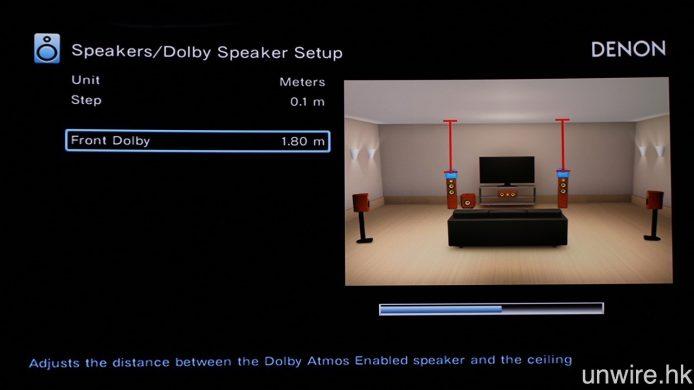 針對反射式 Dolby Atmos 附加喇叭模組,AVR-X2300W 亦繼續設有反射喇叭與天花板距離的設定項目。