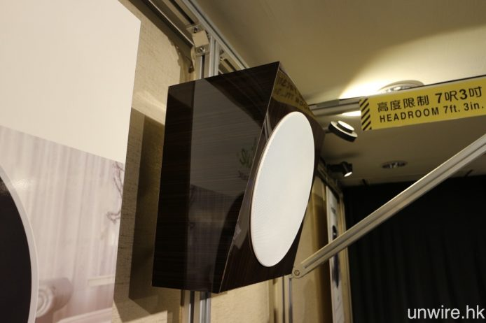 音箱可使用不同的裝飾紋理,一只售價約為 5,000 至 6,000 左右。