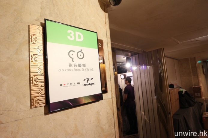 HKAVE2016_12