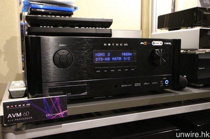 擴音機方面,負責前級解碼的是支援 Dolby Atmos 之 Anthem AVM60。