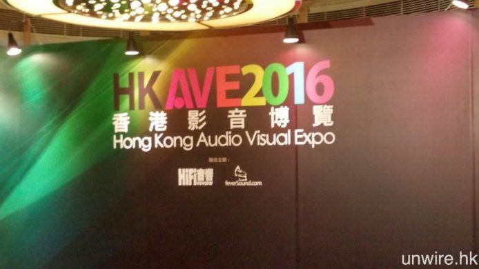 HKAVE_01