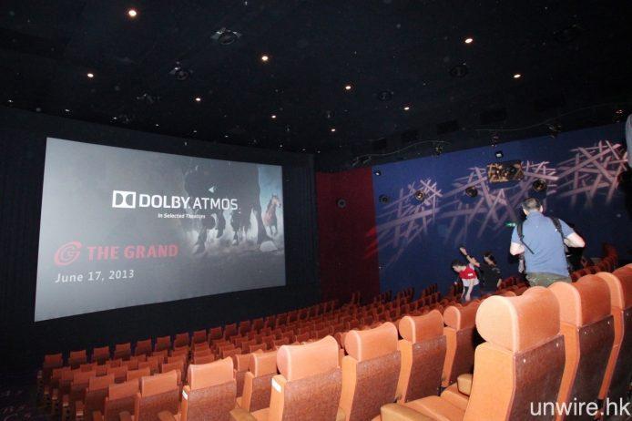 The Grand Cinema 內的震動座椅,採用 由 Shaw Studios 邵氏影城研發,名為 Infrasound 的技術,當感應到影片音效中的超低音頻(Infrasound),座位便會隨之而震動。