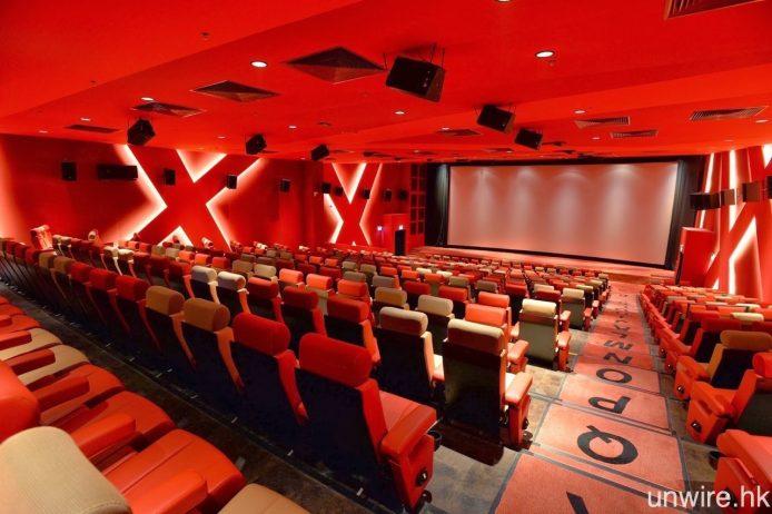 現時香港採用最多喇叭建構 Dolby Atmos 系統的為 Metroplex 戲院的 1 號影院,合共用上多達 61 組喇叭。