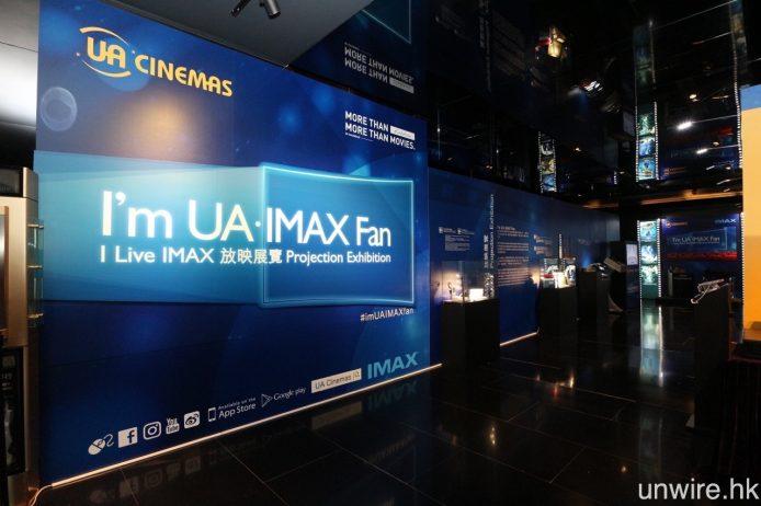 IMAX_01