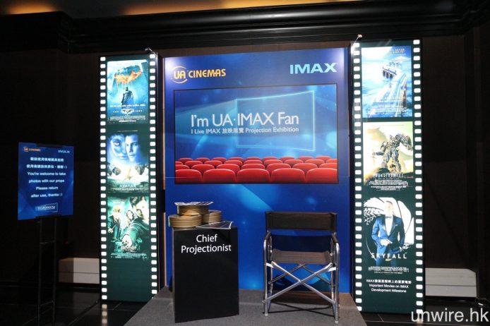 還可在 IMAX 佈景版前,使用各種道具拍照留念。