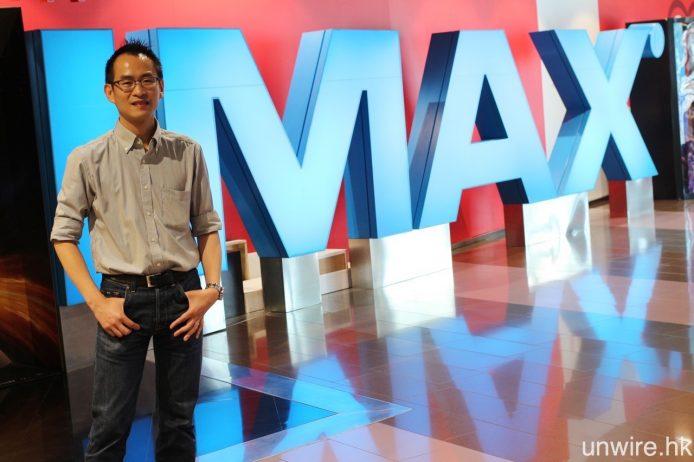 UA 院線技術主管談靜泰,在 UA 院線引入 IMAX 放映系統之時,獲公司安排前往加拿大參與兩星期的 IMAX 課程。