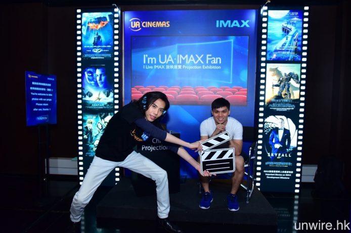 「達哥」變身「呀凡達」快閃賣飛之餘,更與到場 Fans 於 IMAX 佈景板前拍照留念。