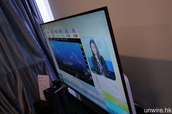 採用 LG 面板,可視角度達 178 度,在較側位置觀看畫面亦不會顯著變色。