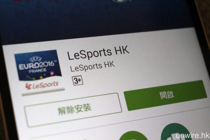 LeSports_01