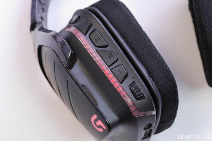 廠方表示 G933 的 G 字標誌及顏色燈條,合共可顯示 1,680 萬種不同顏色。
