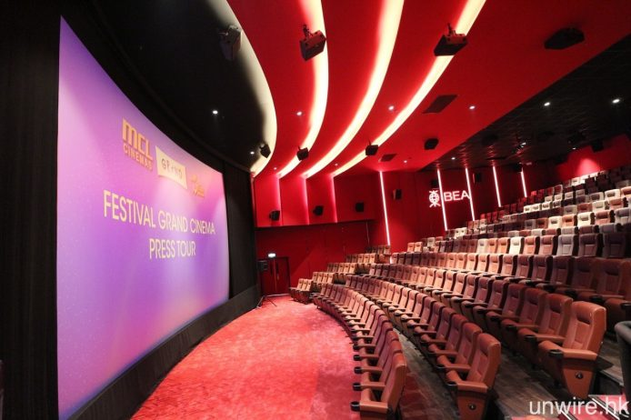 Festival Grand Cinema 1 號院「BEA House 1」,擁有 341 個座位,並裝設 Dolby Atmos 環繞聲系統。