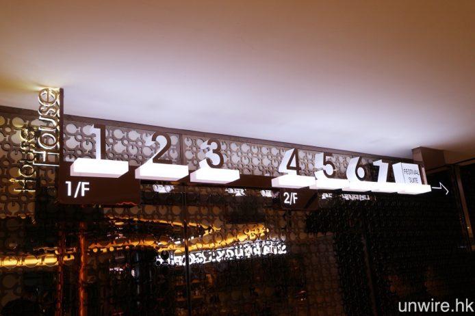 1 至 3 號院位於 1 樓,而 4 至 7 號院及 VIP 影院 BEA Festival Suite 則位於 2 樓。