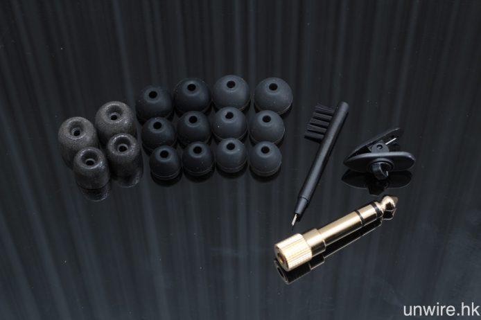 其他配件還包括多對矽膠耳塞及 Comply 耳棉、清潔棒、3.5mm/6.3mm 轉插及線夾。