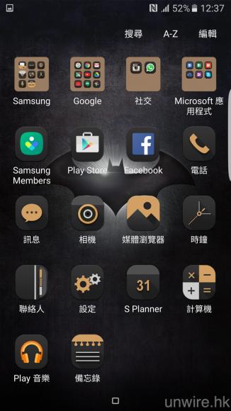 Screenshot_20160101-123717