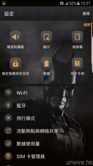 Screenshot_20160101-123752