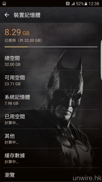 Screenshot_20160101-123838