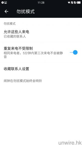 Screenshot_20160615-112809
